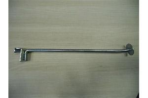 Aufsteckhalter mit Platte für Trageschiene 5x2cm
