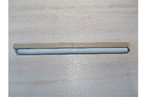 Leuchtmittel für Leuchte L66,5cm (5013190)